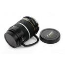 Canon 17-55mm Ultrasonic Lens Coffee ...