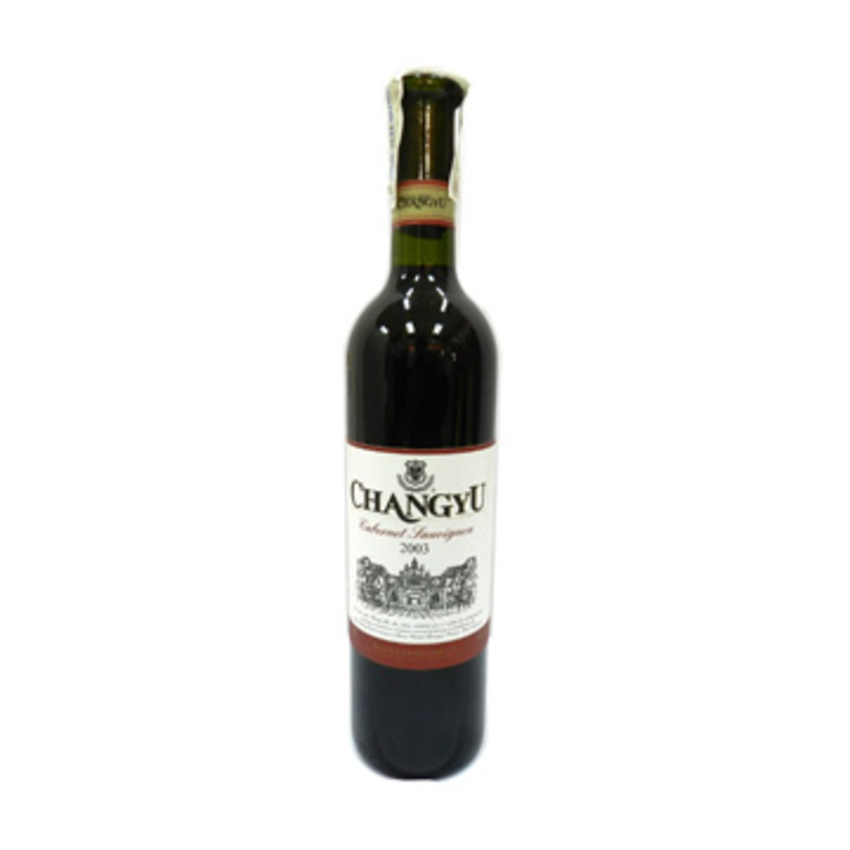 Moser Family Cabernet by Chateau Changyu MoserXV   Wine ...