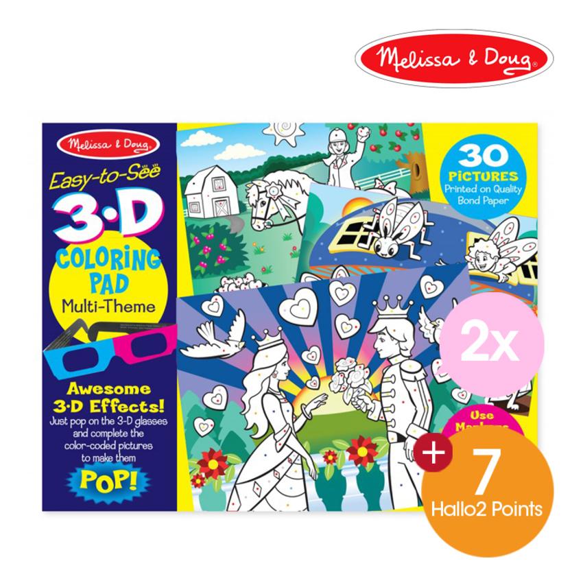 MELISSA & DOUG - 3D COLORING BOOK - PINK - 2pcs